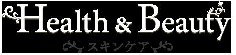 Health & Beauty -スキンケア-