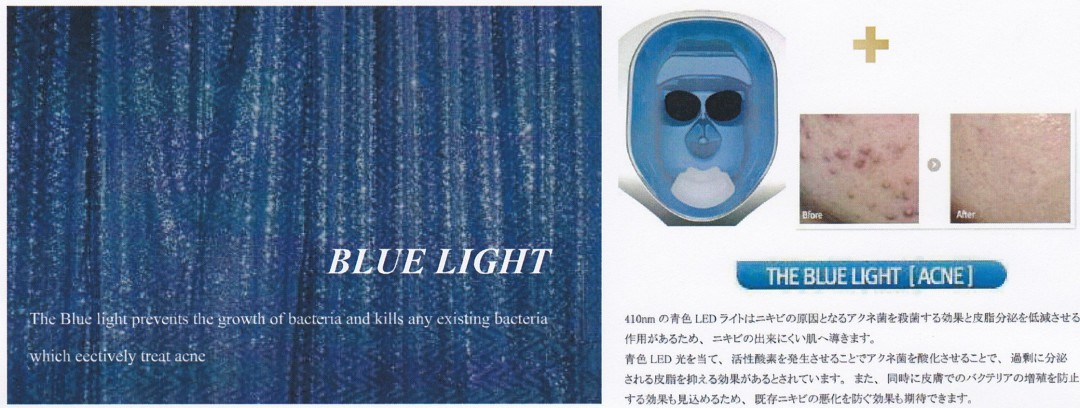 retime-ブルーライト1