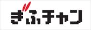 岐阜チャンネル-ロゴa1